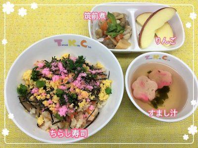 3月の行事食🎎~ひな祭り~